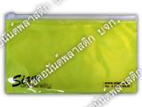 ซองซิปพลาสติก เนื้อเลเซอร์สีเหลือง
