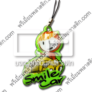 Smile Car