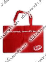 กระเป๋าผ้าเนื้อสปันบอนด์สีแดงสกรีนโลโก้1สี