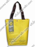 กระเป๋าผ้าลดโลกร้อนทรงช้อปปิ้งของธนาคารกรุงศรี สายทอสกรีนโลโก้2สี ติดกระดุมเหล็ก1เม็ด