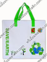 กระเป๋าผ้า กระเป๋ารีไซเคิล กระเป๋าทรงช้อปปิ้ง พิมพ์ซิลค์สกรีนลาย สายทอสีเขียว