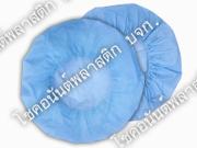 หมวกอาบน้ำพลาสติกสีฟ้า