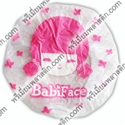 BabiFace Shower cap