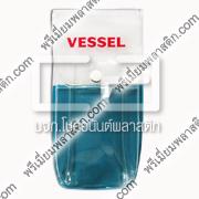 ซองพลาสติก มีฝาพับ ติดกระดุม VESSEL