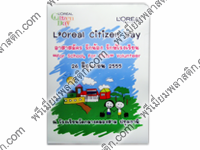 Sheet file size A4 File Plastic PP And Plastic PVC OF Premium Product
