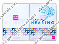 sheet file A4 - offset printing