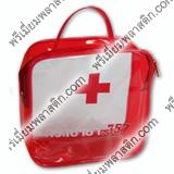 กระเป๋ากุ๊นพลาสติกสีแดง ทรงสี่เหลี่ยม