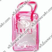 กระเป๋าพลาสติกใสกุ๊นสีชมพู