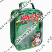กระเป๋ากุ๊นโก๋แก่สีเขียว