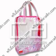 กระเป๋าคาเนชั่นข้างใสสีชมพูหูหิ้วแบนสีชมพู