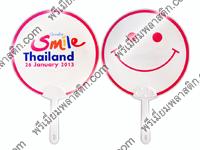 Smile Thailand FAN