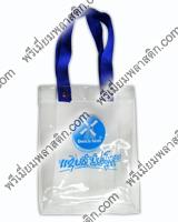 กระเป๋าช้อปปิ้งสกรีนโลโก้ สายทอพีพีสีน้ำเงิน