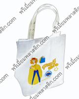Bag Plastic-PVC