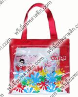 กระเป๋าพลาสติกสายและข้างเย็บด้วยผ้าสีแดง