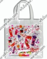 กระเป๋าพลาสติกใสทรงช้อปปิ้งสกรีนสอดสี CMYK+สีขาว