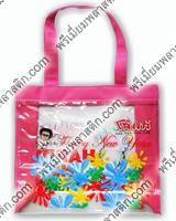 กระเป๋าพลาสติกพีวีซีใสข้างและสายงานเย็บกผ้าสีชมพู