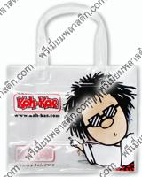 กระเป๋าพลาสติกใสทรงช้อปปิ้งสกรีนลายสกรีน