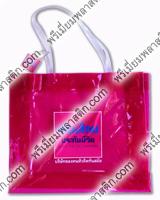 กระเป๋าช้อปปิ้ง เมืองไทยประกันชีวิต สกรีนโลโก้เมืองไทย มีแท็กกระเป๋าร้อยโซ่ไข่ปลา