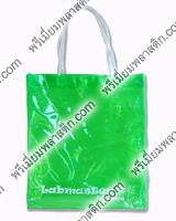 กระเป๋าช้อปปิ้งใสสีเขียว หูพลาสติกแบนใส
