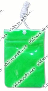 ซองกันน้ำพลาสติกสีเขียวไม่พิมพ์ลาย