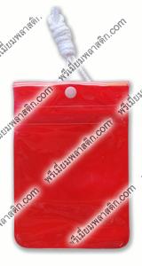 ซองกันน้ำพลาสติกเลเซอร์สีแดงไม่พิมพ์ลาย