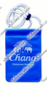 ซองกันน้ำมือถือพลาสติกสป็องค์สีน้ำเงินสกรีนโลโก้น้ำดื่ม
