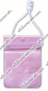 ซองพลาสติกสีชมพูใส่มือถือกันน้ำไม่พิมพ์ลาย
