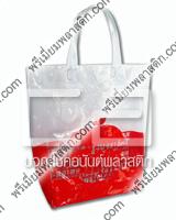 กระเป๋าสกรีนสีแดง