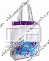 BAG PLASTIC-Premium