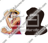 Magnet-one piece1
