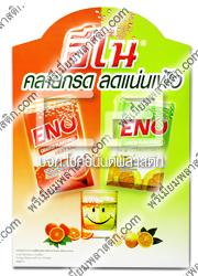 ENO-Poster VACUUM