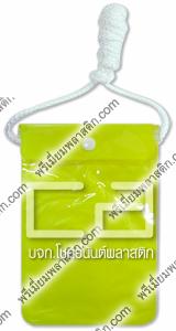 ซองกันน้ำพลาสติกเลเซอร์เหลือง