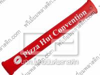 Piza Hut Stick Ball