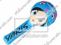 YARIS Balloon