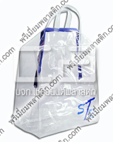 ST Bag