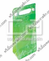 Gift-BAG PVC