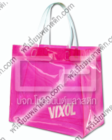 Bag PVC VIXOL