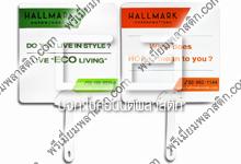HALLMARK-FAN