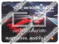 sticker see through-V Power Chell