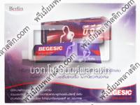sticker see through-BEGESIC