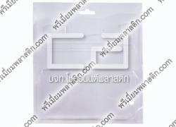 Vacuum Slide Pack