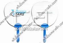 V-GROUP CARS