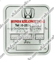 HONDA-Sticker