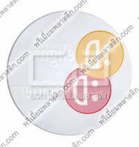 Sticker PVC สูญญากาศ