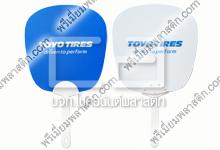 TOYO TIRES-FAN