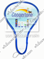 FanSpring Coppertone