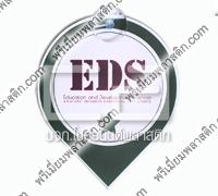 EDS-Car Tag