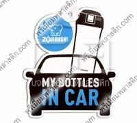Car-Tag