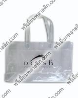 Bag PVC and premium