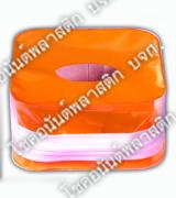 กล่องใส่กระดาษเช็ดชู่พลาสติกสีส้ม